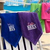 His or Hers Embroidered 36x72 Honeymoon Beach Towel - 20124-L