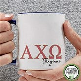Alpha Chi Omega Personalized Greek Letter Coffee Mug 11 oz.- Blue - 20274-BL