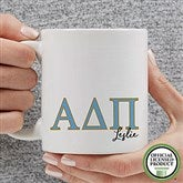 Alpha Delta Pi Personalized Greek Letter Coffee Mug 11 oz.- White - 20275-S