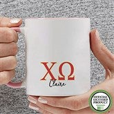 Chi Omega Personalized Greek Letter Coffee Mug 11 oz.- Pink - 20276-P
