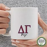 Delta Gamma Personalized Greek Letter Coffee Mug 11 oz.- White - 20278-S