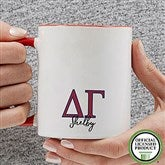 Delta Gamma Personalized Greek Letter Coffee Mug 11 oz.- Red - 20278-R