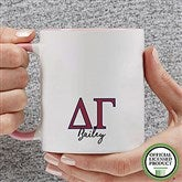 Delta Gamma Personalized Greek Letter Coffee Mug 11 oz.- Pink - 20278-P