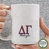 Delta Gamma Personalized Greek Letter Coffee Mug 15 oz.- White - 20278-L