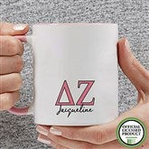 Delta Zeta Personalized Greek Letter Coffee Mug 11 oz.- Pink - 20279-P