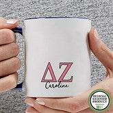 Delta Zeta Personalized Greek Letter Coffee Mug 11 oz.- Blue - 20279-BL