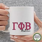 Gamma Phi Beta Personalized Greek Letter Coffee Mug 11 oz.- White - 20280-S