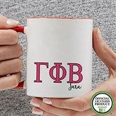 Gamma Phi Beta Personalized Greek Letter Coffee Mug 11 oz.- Red - 20280-R