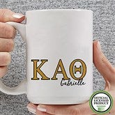 Kappa Alpha Theta Personalized Greek Letter Coffee Mug 15 oz.- White - 20281-L