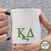 Kappa Delta Personalized Greek Letter Coffee Mug 11 oz.- Blue - 20282-BL
