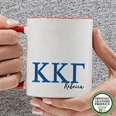 Kappa Kappa Gamma Personalized Greek Letter Coffee Mug 11 oz.- Red - 20283-R