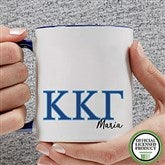 Kappa Kappa Gamma Personalized Greek Letter Coffee Mug 11 oz.- Blue - 20283-BL