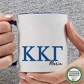 Kappa Kappa Gamma Personalized Greek Letter Coffee Mug 11 oz.- Blue - 20283-BL