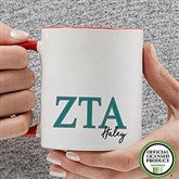 Zeta Tau Alpha Personalized Greek Letter Coffee Mug 11 oz.- Red - 20285-R