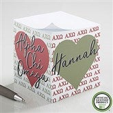 Alpha Chi Omega Personalized Paper Note Cube - 20991