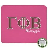 Gamma Phi Beta Personalized Greek Letter 50x60 Sherpa Blanket - 21030-S
