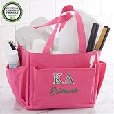 Kappa Delta Embroidered Shower Caddy - 21356