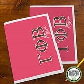 Gamma Phi Beta Personalized Folders - Set of 2 - 21652