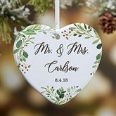 1-Sided Laurels Of Love Personalized Wedding Ornament- Small - 21716-1S