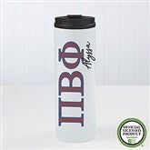 Pi Beta Phi Personalized 16oz. Travel Tumbler - 21815