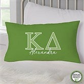 Kappa Delta Personalized Lumbar Throw Pillow - 21857-LB