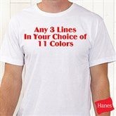 You Name It Personalized Hanes® Adult T-Shirt - 5278-ACT