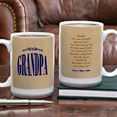 15 oz. Coffee Mug - 5481-L