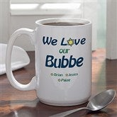We Love You Judaica Coffee Mug- 15 oz. - 5702-L