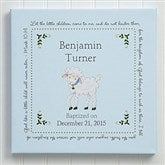 Baptism Blessings Personalized Canvas Print - 12x12 - 6495-S