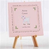 Baptism Blessings Personalized Canvas Print - 5½ x 5½ - 6495-XS