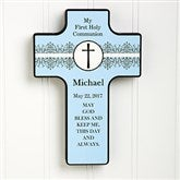 May God Bless Me Personalized Cross - 6553