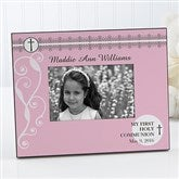 May God Bless Me Personalized Frame - 6554