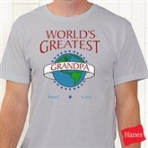 World's Greatest Personalized Adult T-Shirt - 9124CT