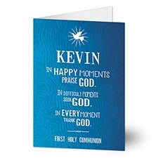 Religious Personalized Greeting Card - My Blessing - 16780
