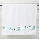 Personalized Bath Towel - Rest & Relaxation - 17403