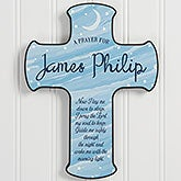 Children's Bedtime Prayer - Personalized Cross - 18245