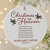 Personalized Memorial Ornament - Christmas In Heaven - 19879