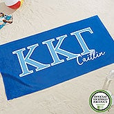 Kappa Kappa Gamma Personalized Beach Towel - 20081