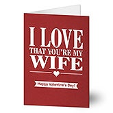 Personalized Card - I Love That You're My Girl - 20473