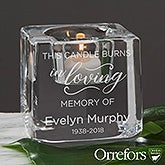 Orrefors Engraved Memorial Votive Candle Holder - 20757