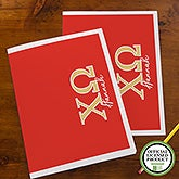 Chi Omega Sorority Personalized Folders - 21648