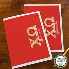 Chi Omega Sorority Personalized Folders - 21648