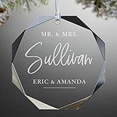 Custom Engraved Premium Glass Wedding Ornament - 21689