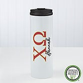 Chi Omega Sorority Personalized Travel Tumbler - 21807