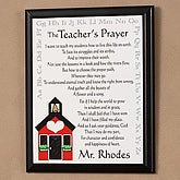 Personalized Teacher's Prayer Wall Plaque - Schoolhouse - 2813