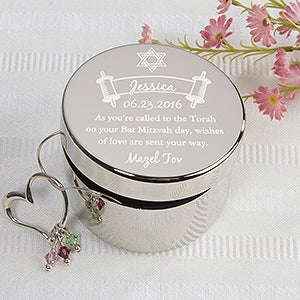 Engraved Silver Keepsake Box - Bat Mitzvah - 15420