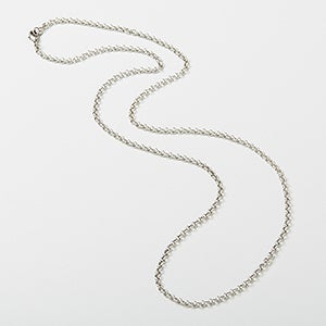 Antiqued Necklace Chain - 17481
