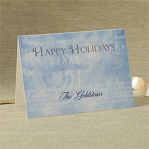 Personalized Happy Hanukkah Holiday Cards - 8788