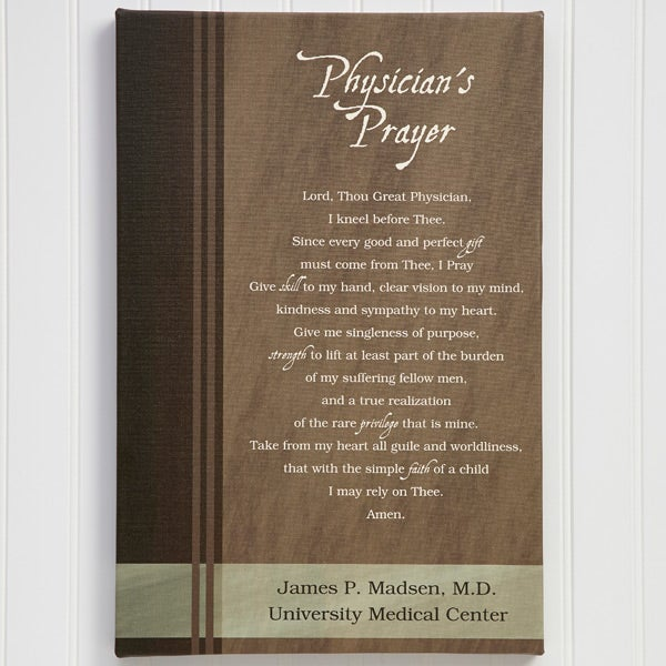 11713 physician s prayer personalized canvas print gallery wrapped