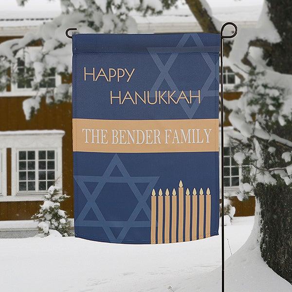 Personalized Garden Flags - Hanukkah - 13785